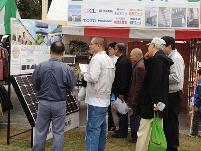 太陽光発電パネル展示HP.jpg