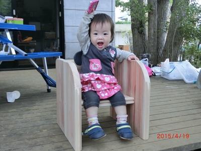 子供の椅子 完成.jpg