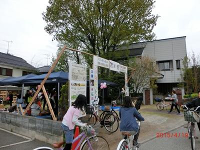 石川祭 開催.jpg