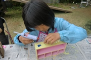 石川祭開催の案内HP小 16.jpg