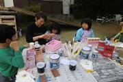 石川祭開催の案内HP小 7.jpg