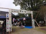石川祭開催の案内HP小.jpg