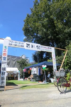 石川祭風景③HP.jpg