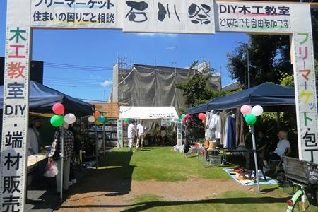 石川祭風景2 HP.jpg