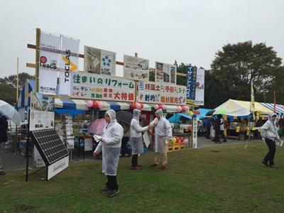 第32回産業祭 風景3.jpg