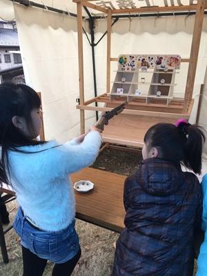 第6回石川祭 射的.jpg