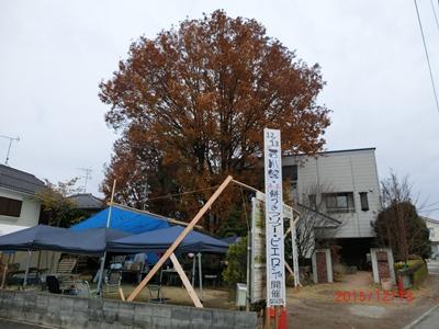 第6回石川祭 開催前.jpg