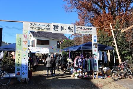 201612石川祭会場風景.jpg